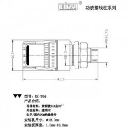EIZZ EZ-303 Borniers Cuivre Tellurium plaqué Or (La paire)