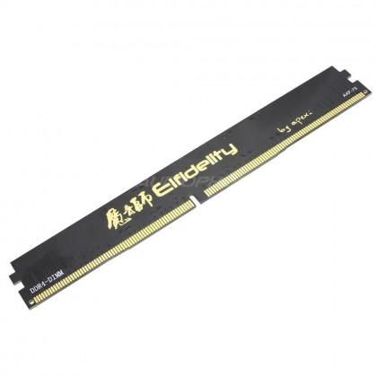 Elfidelity AXF-75 Filtre EMI découplage DC / DC pour slot DDR4