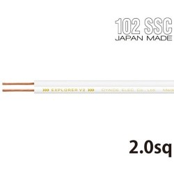 OYAIDE EXPLORER V2 Câble HP Cuivre 102 SSC 2x2mm²