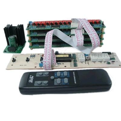 "LITE V03 - ""Symmetrical"" Switch volume control module"