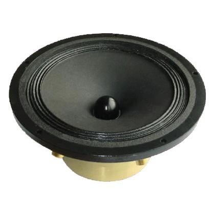 Supravox 165 GMF - 16 cm - 97 dB - 60 Hz / 10 kHz