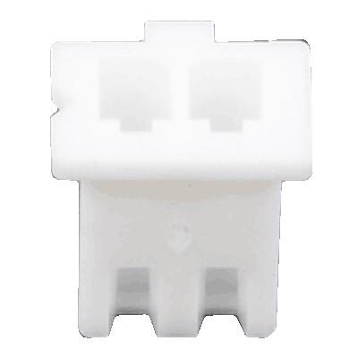 Boîtier XH 2.54mm Femelle 2 Voies Blanc (Unité)