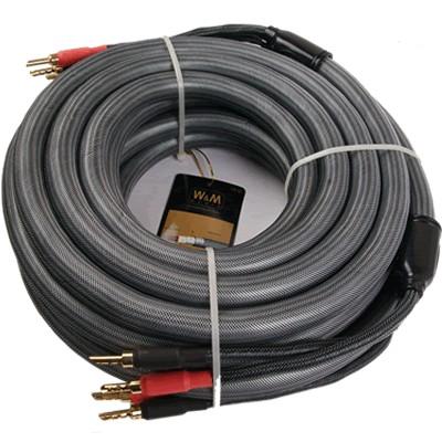WM-AUDIO LS-02 Câbles d'Enceintes Banane SCC 5m (La Paire)
