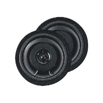 Haut-parleurs Coaxiaux Polyprop CRB-101PP (La paire)