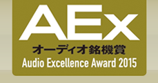 Audio Excellence Award 2015