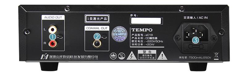 Shanling Tempo eC1B Lecteur CD et de Fichiers sur Clé USB Argent