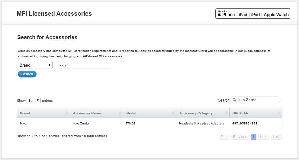 DAC hifi certifié MFI apple