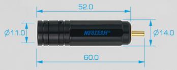 Neotech dg201